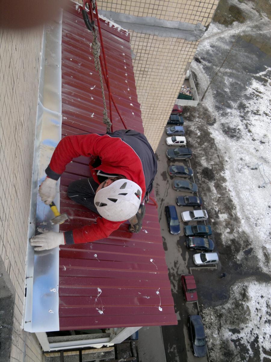 Замена крыши балкона на последнем этаже своими руками
